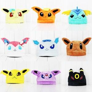 30cm Anime Cute Eevee Hat Sylveon Vaporeon Flareon Jolteon Espeon Umbreon Plush Cap for Teenagers Adults