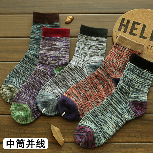 Cotton Stripe Casual Long Socks