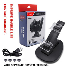 Dual USB With Crystal Terminal,Suitable For Sony PS4 Gamepad Fast Charging Base ,For Playstation 4 Pro Joypad Double Joystick