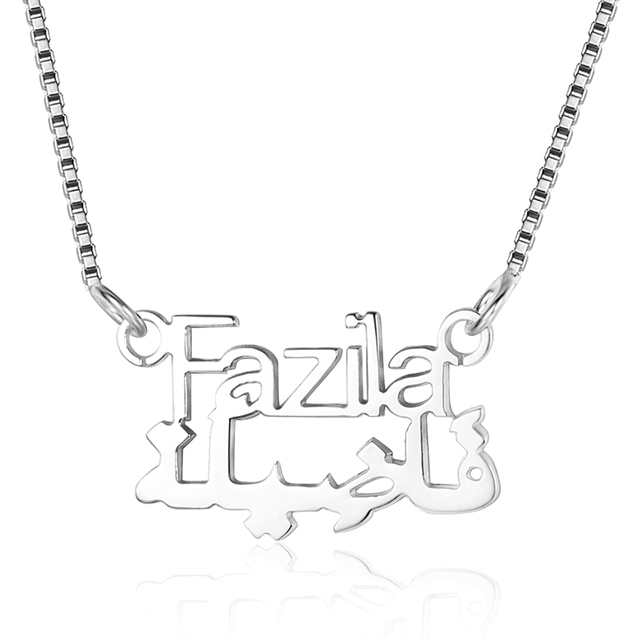 Personalized 925 sterling silver pendants necklaces customized personalized 925 sterling silver pendants necklaces customized arabic name necklace christmas best gift for women aloadofball Images