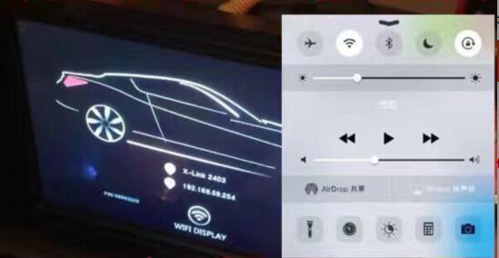 How car wifi display work