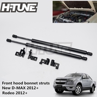 H TUNE 4x4 Accessories Front Hood Bonnet Gas Shock Strut Damper for New D MAX / Rodeo 12 13 14++