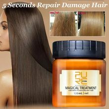 120ml PURC Magical treatment hair mask Nutrition Infusing Masque 5 seconds Repairs hair damage restore soft hair free shipping