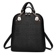 2017 новые Модные Винтажные сумка рюкзак многофункциональный девочек Mochila школьные сумки женские кожаные рюкзаки дизайнеров