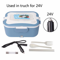 Electric Food Warmer 24V/12V Heating Lunch Box Food Container Heating Car Oven Convenient Rice Cooker Dinnerware Sets
