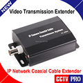 1080P HD IP Network Coaxial Cable BNC RJ45 Transmission Extender Converter for IP Network Cameras