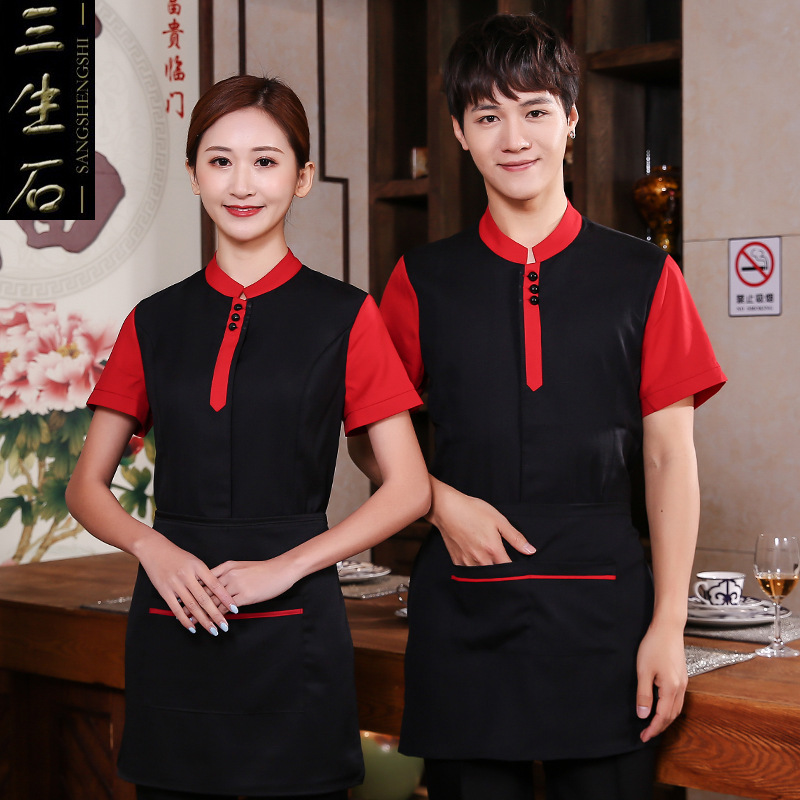 Hotel Waitress Overalls Short-sleeved Hot Pot Shop Catering Coffee Shop Coat Uniform Restaurant Waiter High Quality Jacket H2132