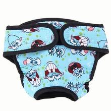 Large Dog Diaper Pants Sanitary Physiological Pant Washable Female Dog Underwear Dog Wraps Doggy Panty S-XL Pet Supplies