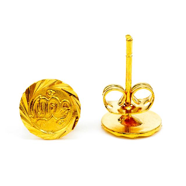 Women's Gold Earrings