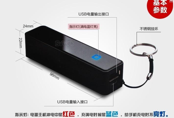 10pcslot Multi Color 2600mah Mini Perfume Power Bank Battery
