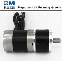 DC motor nema 23 100W gear brushless dc motor bldc motor planetary reduction gearbox ratio 5:1