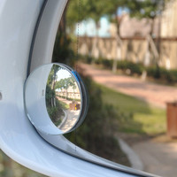 2PCS 2 Inch Stick Clear Car Rear View Mirror Safety Wide Angle Blind Spot Mirror Parking