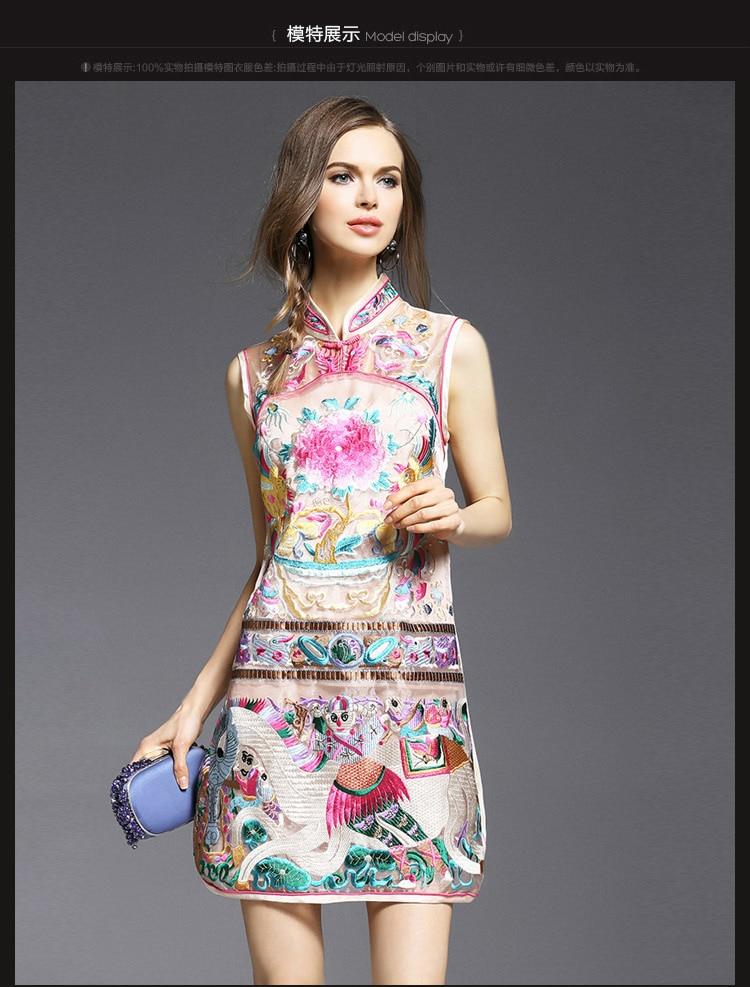 Лето 1001 платье