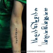 2 Pcs Waterproof Temporary Tattoo Stickers Arabic Letter Pattern Design Fake Tattoo Men And Women Body Art Painting Tattoos