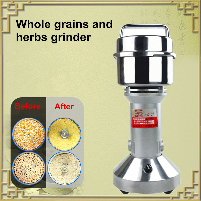 Chinese herbal medicine superfine powder grinding machine commercial small household soybean pepper mill machine vibration type pneumatic sanding machine rectangle grinding machine sand vibration machine polishing machine 70x100mm