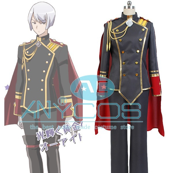 Cute High Earth Defense Club LOVE! Conquest Club Kinshirou Kusatsu Uniform Club HalloweenCoat Cloack Cosplay Costume For Men