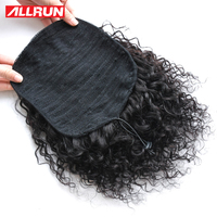 Allrun Human Hair Afro Kinky Curly Ponytail African American Short Wrap Drawstring Puff PonyTail Malaysia Non Remy Extension