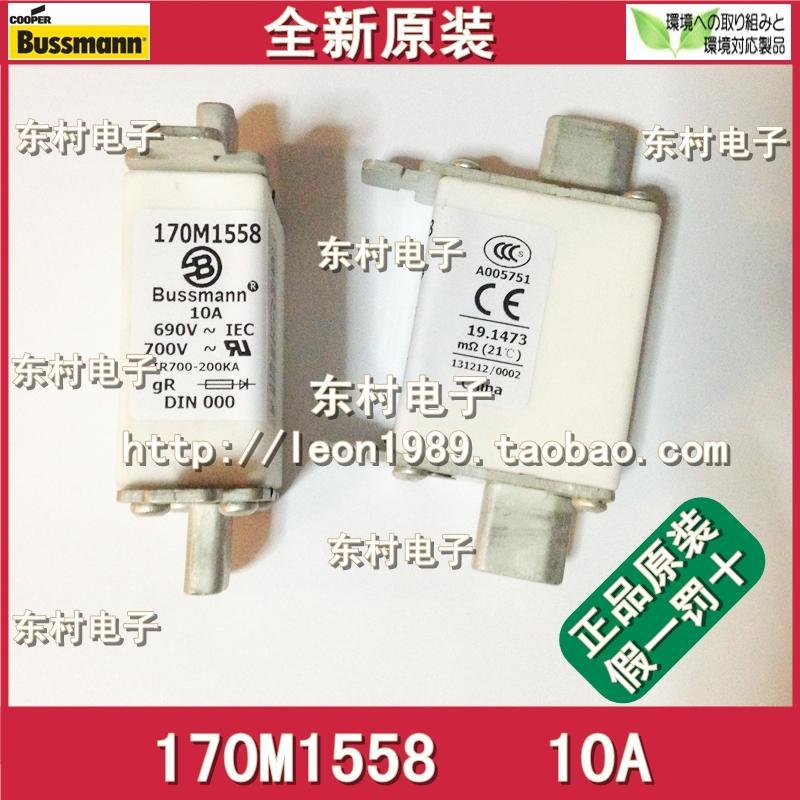 цена на United States Cooper Bussmann fuse 170M1558 170M1558D 10A 690V fuse