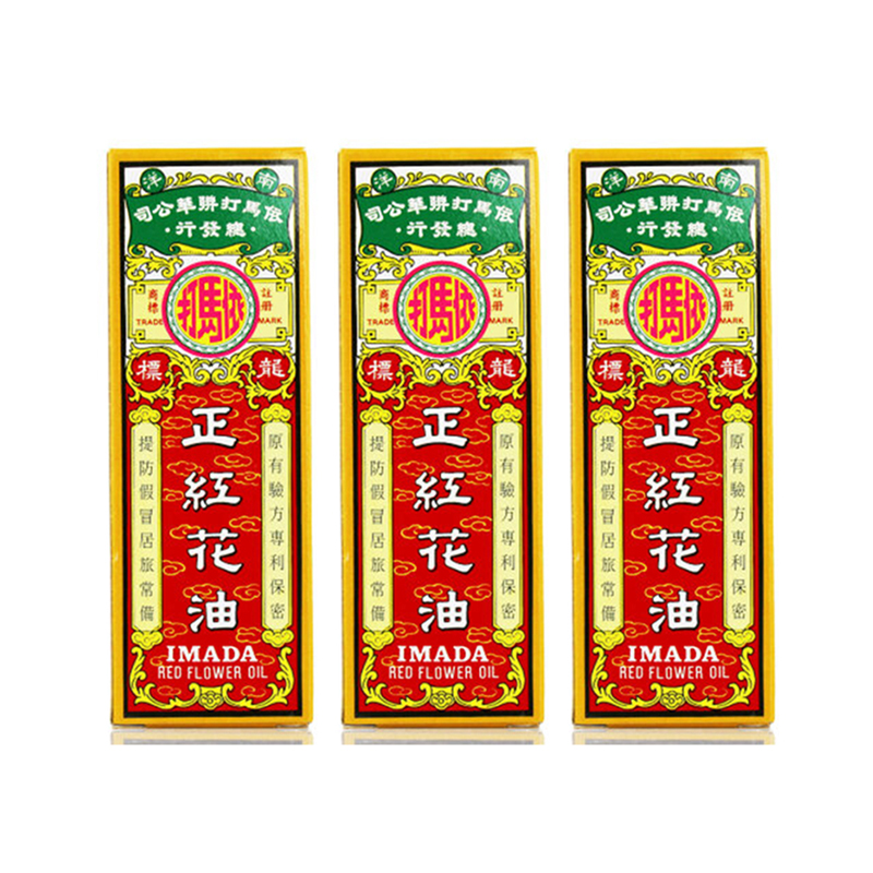 3 Bottle Imada Red Flower Analgesic Oil 0.88 Fl. Oz. (25 Ml) For Sprains, Strains And Bruises Pain Reliever
