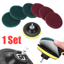 1 set 5 Inch Red + Green Scrub Pads Electric Drill Brush Head Power Scrubber Scouring Panel Porcelain Tile Cleaning Kit