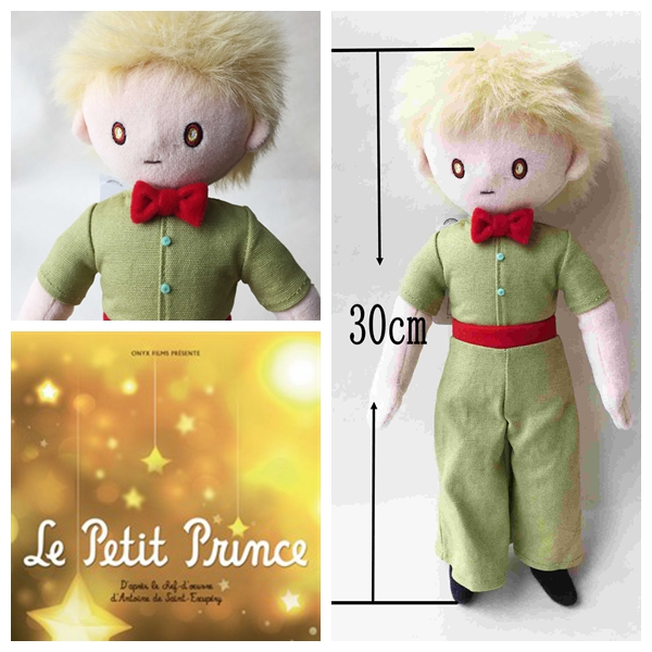 3pcs lot The little prince plush toys dolls le petit prince fox for baby kids gifts