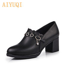 AIYUQI Women's dress shoes 2019 new spring genuine leather women's fashion shoes, large size 41 42 rhinestone shoes women chinese rhinestone foldable spring autumn crystal large size china genuine leather flats peach roll up famous brand shoes 10