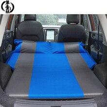 Надувная автомобильная кровать для путешествий SUV, кровать с воздушным матрасом, Открытый коврик для кемпинга, подушка, авто постельные принадлежности для детей, для Honda Ford BMW