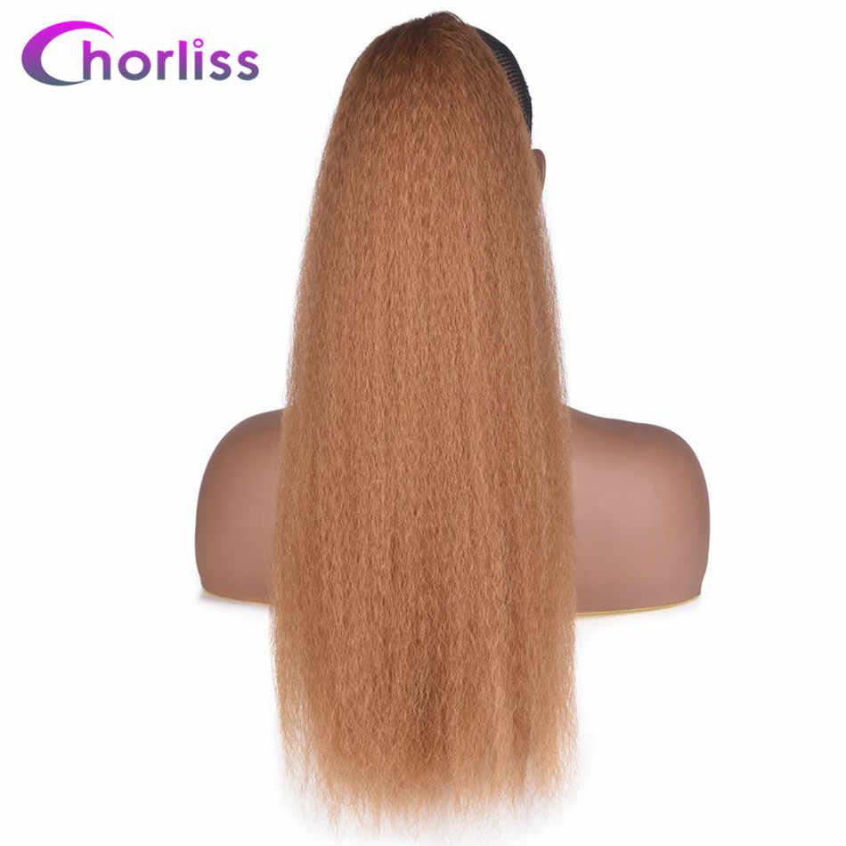 Chorliss 22 дюймов Yaki прямые синтетические конский хвост для наращивания шнурок афро конский хвост термостойкие волосы конский хвост с расчески