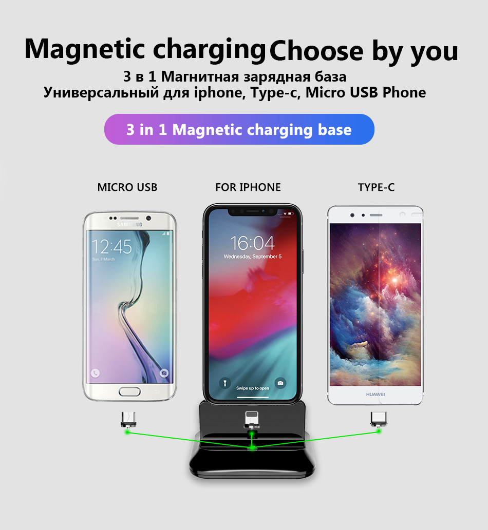 !ACCEZZ 2 in 1 Phone Stand Holder Magnetic Charger For iphone 8 X Plus Universal Type-C Micro USB 8 Pin Desktop Charge For Xiaomi (2)