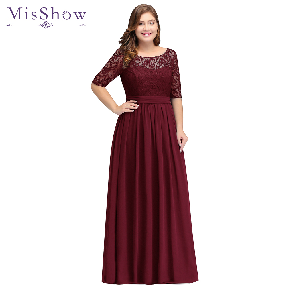 2018 Long Cheap Bridesmaid Dresses Under 50$ Floor Length Lace Plus Size Bridesmaid Dress Vestido De Madrinha De Casamento Longo floor length plus size lace formal dress
