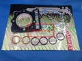 85mm New Gaskets Kit fit Honda Engine 1999-2004 TRX400 TRX400EX Genuine OEM