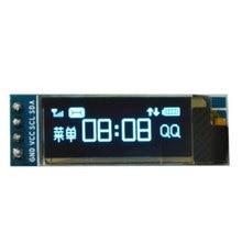 10 stücke 0,91 zoll IIC Zoll 128x32 I2C Weiß/Blau LCD OLED Display DIY Modul SSD1306 IC fahrer DC 3,3 V 5V