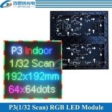 P3 แผงหน้าจอ LED โมดูลในร่ม 1/32 Scan 192*192 มม.64*64 พิกเซล 3in1 RGB SMD เต็มรูปแบบสี P3 จอแสดงผล LED โมดูล