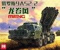 Meng modelo 1/35 SS-009 russo 9A52-2 SMERCH longo - faixa de lançador de foguetes assembléia modelo kits escala miniature kits modelo militar