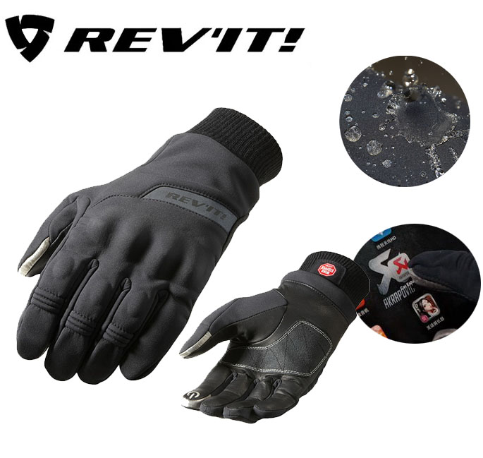 REVIT Hybrid WSP motorcycle gloves waterproof Leather moto protection glove motorcyclist touch phones mittensREVIT Hybrid WSP motorcycle gloves waterproof Leather moto protection glove motorcyclist touch phones mittens