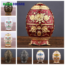 10*7.5CM Willow European Style Automatic Toothpick Box Fashion Rose Egg Metal Vintage Toothpicks Dispenser Boxes