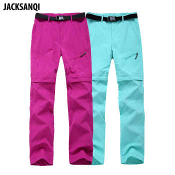 JACKSANQI Women Quick Dry Removable Pants Spring Summer Hiking Pants Brand Sport Outdoor Trouser Fishing Trekking Shorts RA067