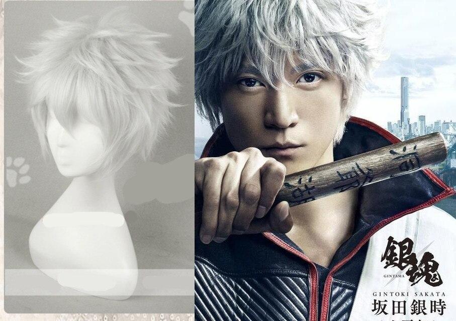 Japanese Anime Gintama /Silver Soul sakata gintoki Cosplay wig Gintoki Silver White cosplay wig costumes