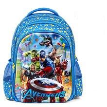 2016 Llegó El Nuevo Capitán América Mochila 5D, infantil mochila para niño regalos school kid hero captain america bolsa