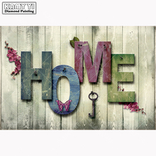 "Full Square 5D Diy Diamond Painting Cross Stitch ""HOME Icon"" 3D Diamond Embroidery Rhinestone Mosaic Decor Paintings Gift"