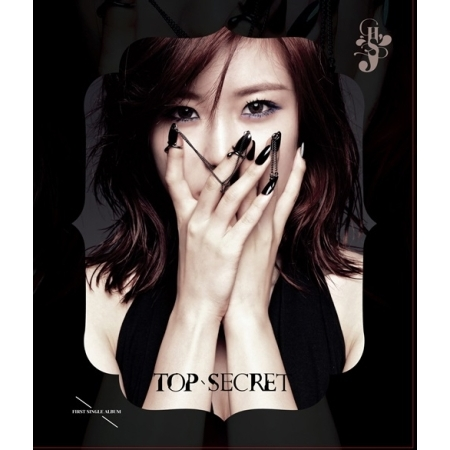 SECRET JEON HYEO SUNG 1ST SINGLE ALBUM - TOP SECRET Release Date 2014-5-13 KPOP купить