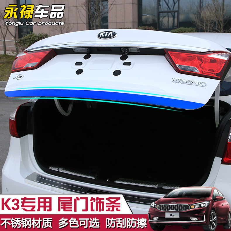 Tailgate Rear Door Bottom Cover Molding Trim Stainless Steel back door trim car Accessories for Kia K3 2016--2018 Car-styling image