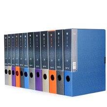 COMIX MC-55 папка для файлов, коробка для документов, коробка для файлов, коробка для хранения, бумажный органайзер, А4, практичные пластиковые офисные принадлежности