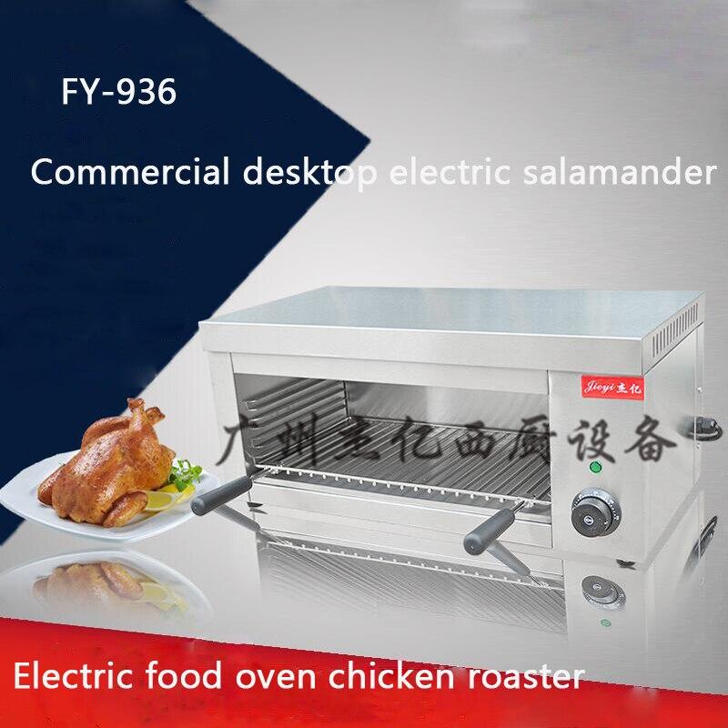 Four électrique four à poulet rôtissoire de bureau Commercial électrique salamandre grill électrique