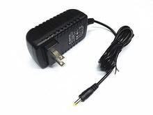 AC Adapter DCชาร์จสำหรับSylvania SDVD1332 B SDVD7009แบบพกพาเครื่องเล่นดีวีดี