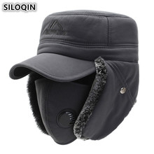 SILOQIN, унисекс,, зимняя Новинка, мужские шапки-бомберы, толстые, плюс бархат, теплая шапка, женская, снегозащитная Лыжная шапка, s шапка с наушниками, плоская шапка
