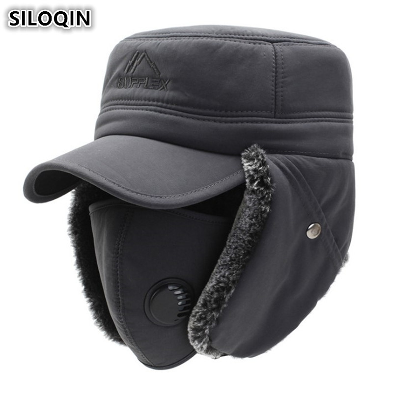 SILOQIN Unisex 2019 Winter New Men's Bomber Hats Thicker Plus Velvet Warm Hat Women's Snow-proof Ski Caps Earmuffs Cap Flat Cap