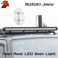 Светодиодные полосы пятна 240 Вт для Suzuki Jimny багажник вспомогательный свет