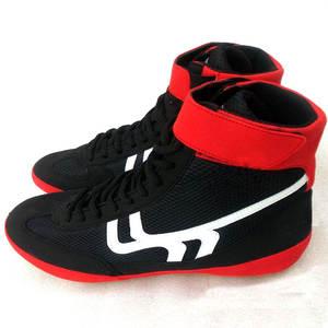 b7a918fe63 Bull leather men Wrestling Shoes for Men women Rubber outsole breathable  pro wrestling