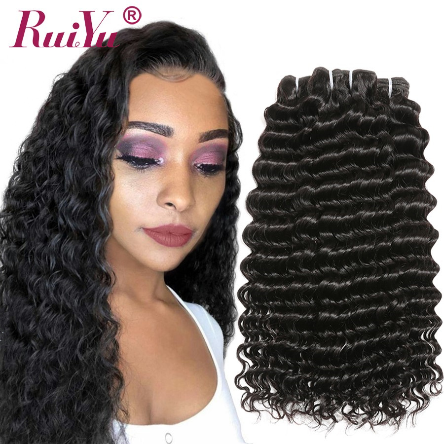 RUIYU Deep Wave Bundles Brasiilia juuste kudumispaketid Non Remy Human Hair Bundle pakkumised Natural Color 3/4 Bundles Hair Extensions